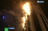 Горит небоскрёб Олимп в Грозном. Кадр НТВ