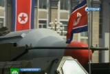 Ядерное оружие Северной Кореи. Кадр НТВ