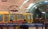 Станция Волгоградского метротрама. Кадр Аврора / РИА Новости