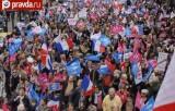 Акция протеста против однополых браков в Париже. Кадр: Правда.ру