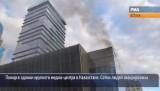 Пожар в медиацентре Астаны. Кадр РИА Новости