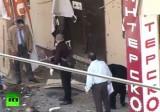 Место взрыва 1 мая 2013 в Махачкале. Кадр RT