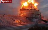 Пожар в Технологическом институте Санкт-Петербурга. Кадр Правда.ру