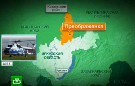 Место падения вертолёта в Иркутской области. Кадр НТВ