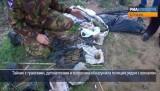 В Астрахани найден тайник с боеприпасами. Кадр РИА Новости