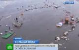 Большая вода в Якутии, май 2013. Кадр НТВ