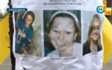 Пропавших в США 10 лет назад девушек держал в рабстве местный житель. Кадр МТРК МИР