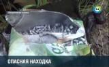 В Нальчике обезврежена бомба. Кадр МТРК Мир