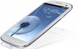 Samsung Galaxy S4. Фото: theshopfinder.ru