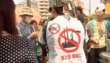 Акция протеста против вредного производства в Шанхае. Кадр Euronews