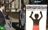 Одиночный пикет за выдачу лекарств детям с иммунодефицитом. Кадр НТВ