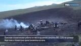 Разбор обломков военного самолёта США в Киргизии. Кадр РИА Новости