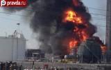 В США взорвался химический завод. Кадр pravda.ru