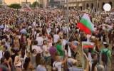 Массовый антиправительственный протест в столице Болгарии - Софии. Кадр Euronews