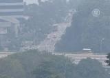 Сингапур в дыму лесных пожаров. Кадр NTDTV