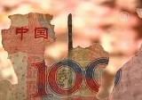 Изъеденные термитами юани. Кадр NTDTV
