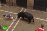 Забег быков в Испании. Кадр RT