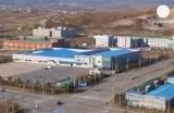 Здания индустриального комплекса Кэсон. Кадр Euronews