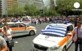Забастовка госслужащих в Греции 6 июля 2013. Кадр Euronews