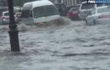Затопленный Владивосток. Кадр РИА Новости