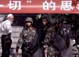 Военизированные отряды полиции в Синьцзяне. Кадр NTDTV
