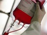 Донорская кровь