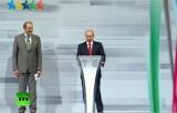 Владимир Путин на открытии универсиады в Казани. Кадр RT