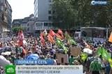 """Митинг """"Yes we scan"""" за неприкосновенность частной жизни во Франкфурте, Германия. Кадр НТВ"""