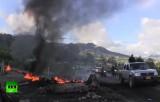 Колумбийцы заблокировали дороги в ходе забастовки. Кадр RT