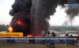 oil-explosion-irkutsk