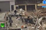 В Сан-Паулу рухнуло строящееся здание. Кадр RT