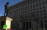 Здание министерства обороны Великобритании. Кадр RT