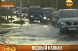 Затопленная трасса в Хабаровском крае. Кадр РЕН-ТВ