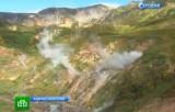 Долина гейзеров на Камчатке. Кадр НТВ