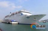 Китайский круизный лайнер Henna. Фото: nedcruise.info / hinews.cn