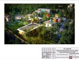 Проект летней научной школы для школьников под Киевом. Кадр NTDTV