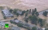 Тайфун Ман-И затопил японский округ Киото. Кадр RT
