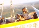 Китайский мальчик Додо в 5 лет стал пилотом. Кадр NTDTV