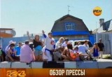 Деревенский лимузин. Кадр РЕН-ТВ