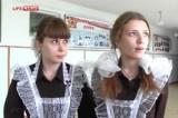 Советская школьная форма в современной России. Кадр LifeNews