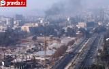Дым над Дамаском. Кадр pravda.ru