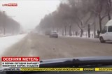 Осенняя метель в Перми. Кадр LifeNews
