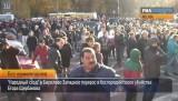 Акция протеста в Бирюлёво. Кадр РИА Новости