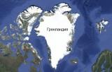 Гренландия на Google Maps