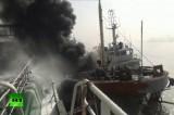 Пожар на нефтяном танкере в Китае. Кадр RT