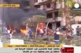 Теракт у посольства Ирана в Ливане. Кадр Euronews