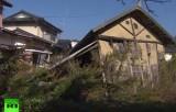 Зона отчуждения АЭС Фукусима. Кадр RT