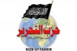 Эмблема экстремистской исламской организации Хизб ут-Тахрир