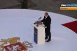Инаугурация Георгия Маргвелашвили. Кадр РИА Новости