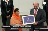 Малала Юсуфзай получила премию Сахарова. Кадр Euronews
